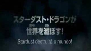 Yu-Gi-Oh Movie  2010 Trailer   Legendado  PT-BR