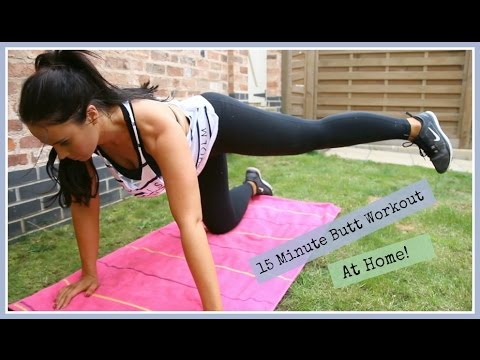 ♡ 15 Minute Butt Workout: How To Get A Bum Like Kim Kardashian ♡