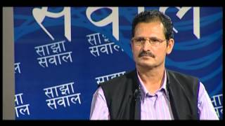 Sajha Sawal Episode 248: Political Deadlock