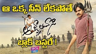 Video Agnathavasi Movie News About Best Scenes | Pawan Kalyan | Trivikram | Tollywood | YOYO Cine Talkies MP3, 3GP, MP4, WEBM, AVI, FLV Januari 2018