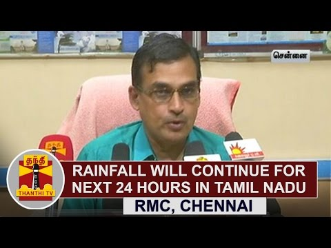 Rainfall-will-continue-for-next-24-Hours-in-Tamil-Nadu--Balachandran-Director-of-RMC