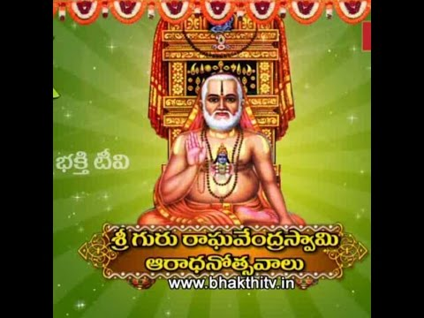 Sri Raghavendra Swamy Aradhana Utsavalu at Mantralayam_Live - 2014
