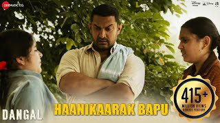 Nonton Haanikaarak Bapu   Dangal   Aamir Khan   Pritam  Amitabh B  Sarwar   Sartaz Khan   New Song 2017 Film Subtitle Indonesia Streaming Movie Download
