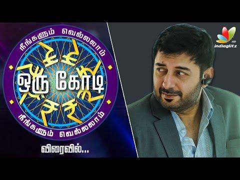 Aravind-Swamy-to-host-Neengalum-Vellalam-Oru-Kodi-Programme-Hot-Tamil-Cinema-News