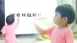 영재발굴단 117회 20170719 SBS습자지처럼 언어를 학습하는 28개월 교진이. 교진이에게 러시아어 알파벳을 보여준 결과 하루 만에 단어까지 기억하는 엄청난 학습 속도를 보여준다.홈페이지 http://program.sbs.co.kr/builder/programMainList.do?pgm_id=22000006827
