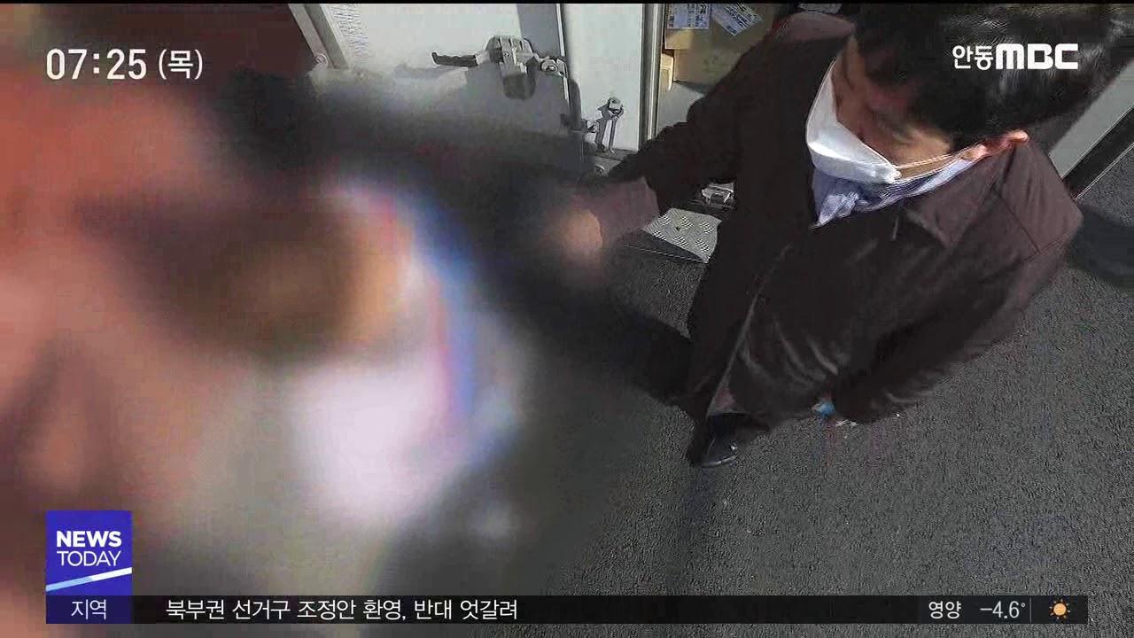 R대구]코로나 19에 무방비 택배기사