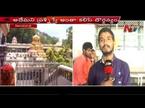 Crime Increase Vijayawada Kanaka Durga Temple