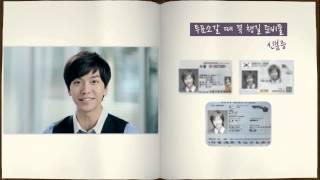 제18대 대통령선거 '선거참여'편 영상 캡쳐화면