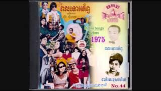 អក្ខរាទឹកភ្នែក / Akara Tik Pnek - Samouth