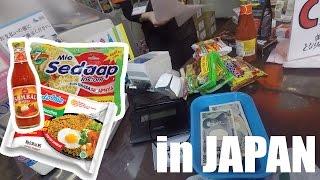 Video [Harga] Indomie, Mie Sedaap, Sambal ABC di JEPANG MP3, 3GP, MP4, WEBM, AVI, FLV Juni 2018