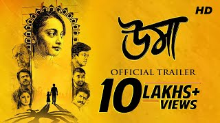 Video Uma (উমা)   Official Trailer   Jisshu   Sara   Anjan Dutt   Rudranil   Anirban   Srijit   SVF MP3, 3GP, MP4, WEBM, AVI, FLV Mei 2018