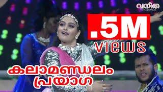 Video Prayaga Martin Dance   Troll Video      Jibin Raju MP3, 3GP, MP4, WEBM, AVI, FLV September 2018