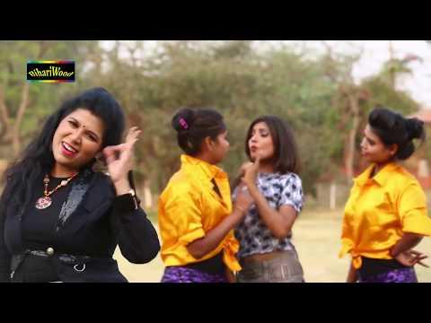 बिहार का सबसे गन्दा गाना सुन के रह जायेंगे हैरान - Bhojpuri Songs 2017