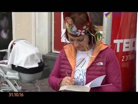 """Наталья Толстая - Акция """"Чья-то жизнь - уже не мелочь"""". Фонд """"Линия жизни"""""""