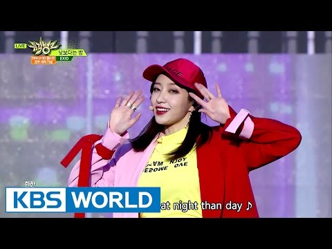 Video EXID - Night Rather Than Day (낮보다는 밤) [Music Bank / 2017.05.19] download in MP3, 3GP, MP4, WEBM, AVI, FLV January 2017