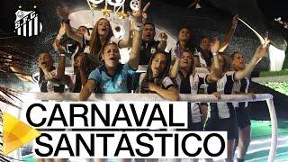 Os atletas do Santos FC e das Sereias da Vila participaram do desfile da Grande Rio no Carnaval 2016. Inscreva-se na Santos TV e fique por dentro de todas ...