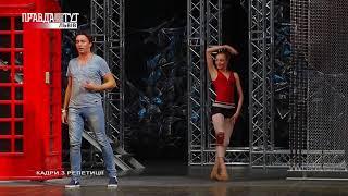 «Дон Жуан» на сцені Львівської Опери