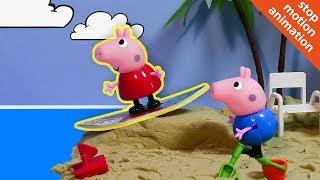 СВИНКА ПЕППА и Джордж на пляже. Мультик с игрушками для самых маленьких. Веселые карусели.