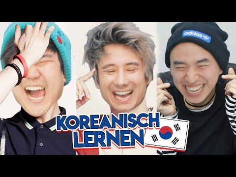 BULIEN lernt KOREANISCH (видео)