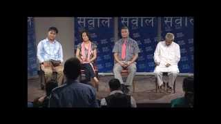 Sajha Sawal Episode 246: Human Resource on Health