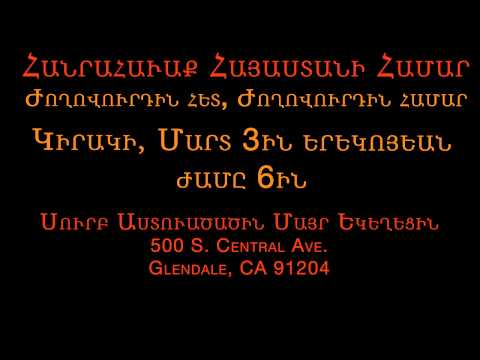 Video Rally for Armenia - With Our People, For Our People download in MP3, 3GP, MP4, WEBM, AVI, FLV January 2017