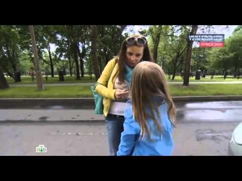 Как крадут детей! Смотреть ВСЕМ и показать своим детям! (видео)