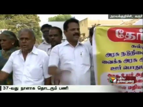 Sultanpettai-people-protest-against-TASMAC-shop-in-Tiruppur