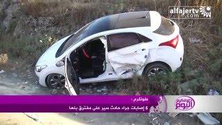 6 اصابات جراء حادث سير على مفترق بلعا قرب طولكرم