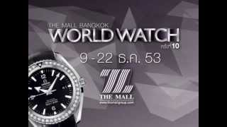 Bangkok World Watch 2010
