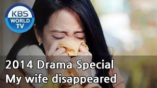 Video My wife disappeared | 아내가 사라졌다 (Drama Special / 2014.09.12) MP3, 3GP, MP4, WEBM, AVI, FLV April 2018
