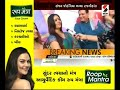 Phera Pheri Hera Feri Sandesh News Channel Story