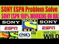 Download Lagu sony espn problem solve  on nss6 2019 Mp3 Free