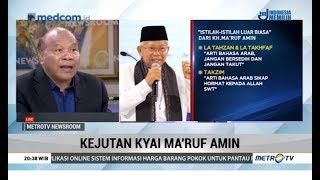 Video Kejutan Ma'ruf Amin di Debat MP3, 3GP, MP4, WEBM, AVI, FLV Maret 2019
