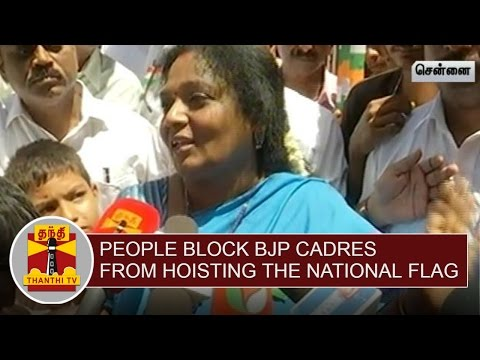 People-block-BJP-Cadres-from-Hoisting-the-National-Flag-at-Puliyanthope-Thanthi-TV