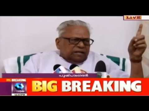 Corruption In SNDP s Microfinance Dealings: VS Achuthanandan 07 October 2015 05 38 PM