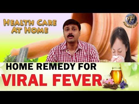 HOME REMEDY FOR VIRAL FEVER II वायरल बुखार का घरेलू उपचार' II видео