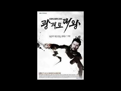 The Great King Gwanggaeto 1 Ost