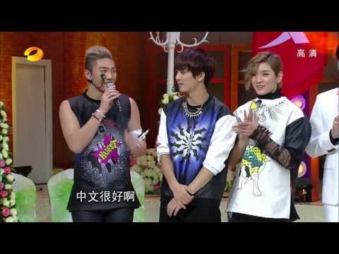 131220 NU'EST M 天天向上 夢到你+介紹+Ylvis - The Fox (видео)
