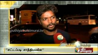Response to Puthiya Thalaimurai's query spl video news 13-12-2013