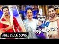 Party Whole Night | Official Full Video Song | Happy Lucky Odia Film | Jyoti, Sambit, Elina, Sasmita