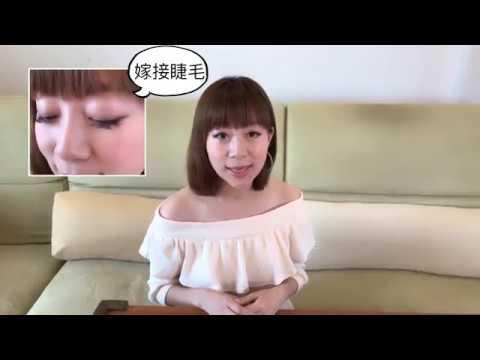 日本maNara溫熱卸妝凝膠