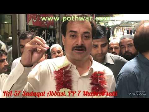 Video PTI NA 57 Sadaqat Abbasi and PP 7 Mutaza Satti Kallar Syedan 16 July 2018 download in MP3, 3GP, MP4, WEBM, AVI, FLV January 2017