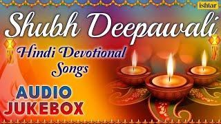 Shubh Deepawali : Hindi Devotional Songs   Diwali Special Songs