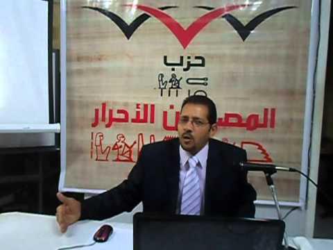 العنف المدرسي: أسبابة ، آثارة، حلول مقترحة - أ/ ياسر عبد النبي