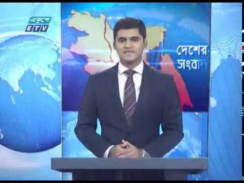 11 AM News || বেলা ১১ টার সংবাদ || 30 May 2020 || ETV News