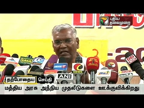 D-Raja--addressing-the-press-at-the-party-office-in-Chennai