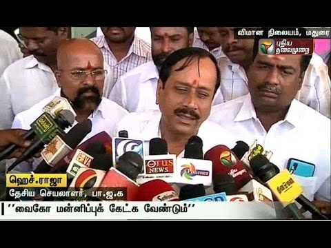 Vaiko-should-take-back-his-words-regarding-BJP-bargaining-with-DMDK-and-apologise