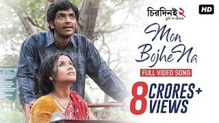 Mon Bojhe Naa   Chirodini Tumi Je Amar 2   Arjun Chakraborty   Arijit Singh   SVF