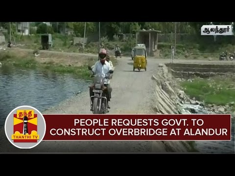 People-requests-government-to-construct-new-overbridge-at-Alandur-Thanthi-TV