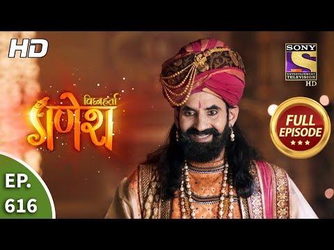 Vighnaharta Ganesh - Ep 616 - Full Episode - 31st December, 2019